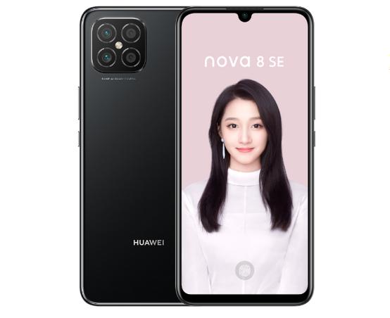 Nova8 SE
