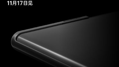 Photo of Oppo Officially Confirmed Its New Concept Phone: Stretchable Design