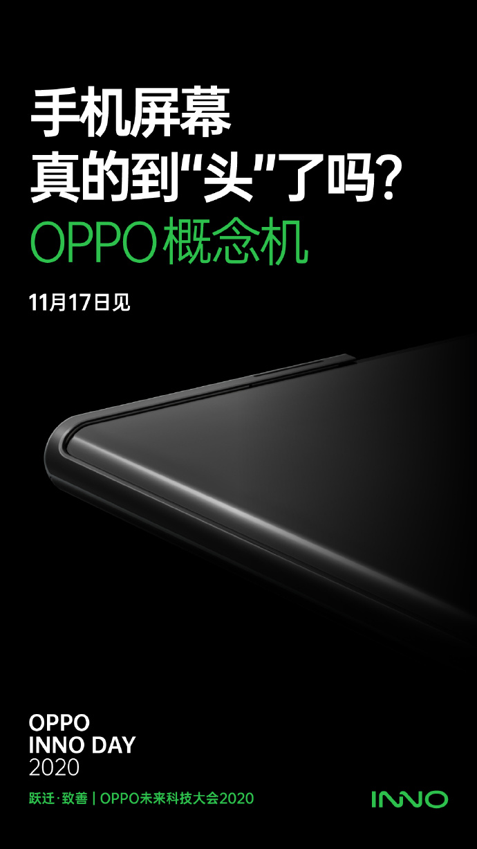 Oppo INNO 2020 Event New Products