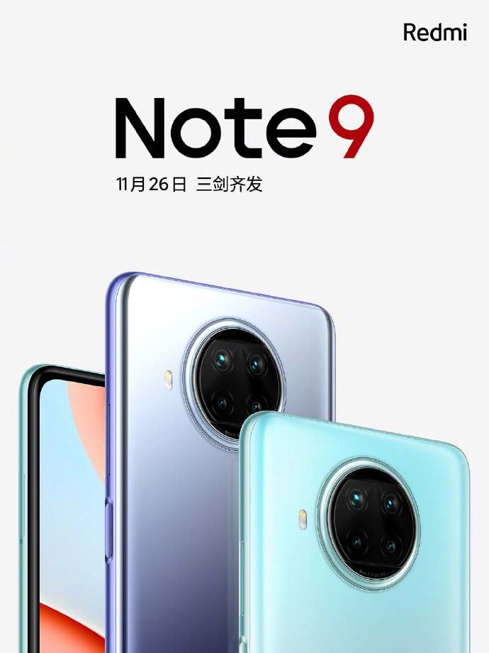 Redmi Note 9 Series Launch Poster