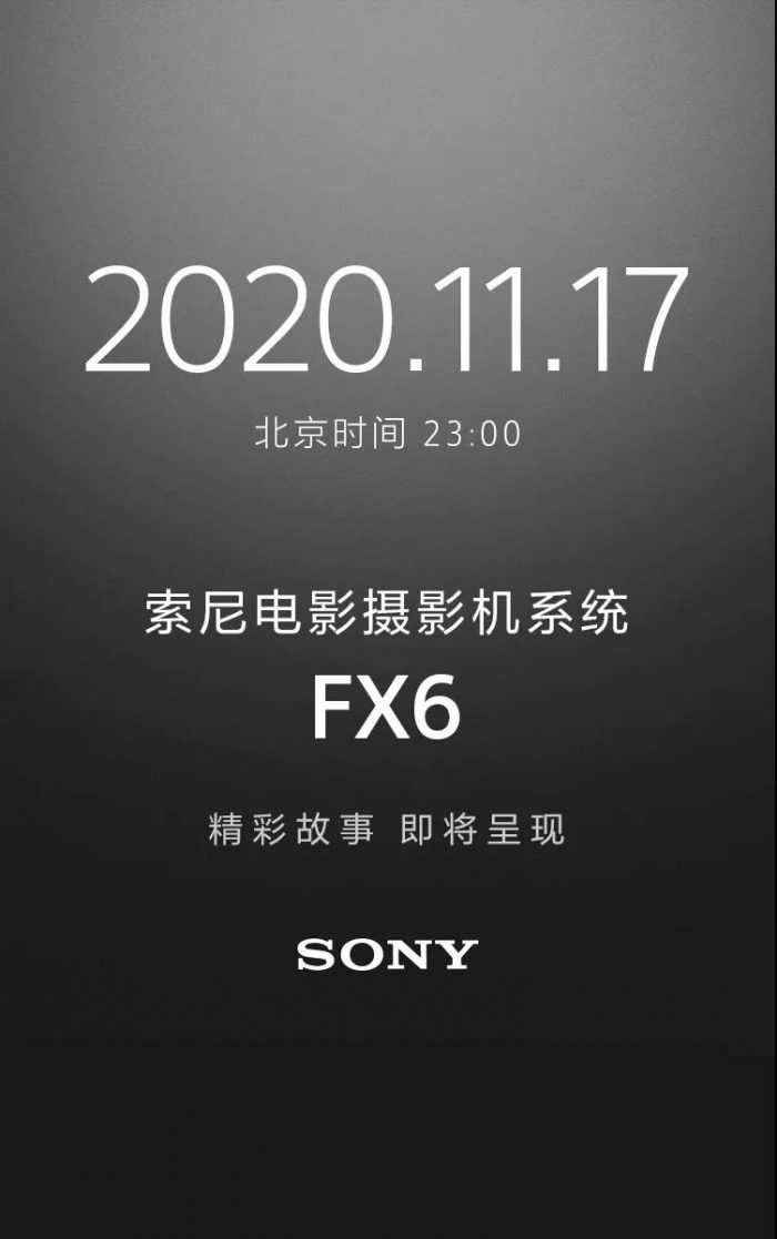 Sony FX6 Camera Launch Poster
