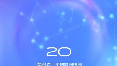 VDC 2020
