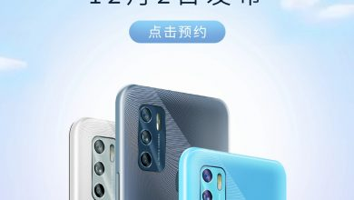 Photo of ZTE Blade V2021 5G to be announced on December 2