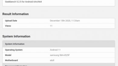 Photo of Samsung Galaxy A52 4G Spotted On Geekbench With Snapdragon 720G And 8GB RAM
