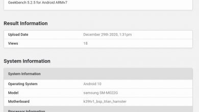 Photo of Samsung Galaxy M02 Core Listed On Geekbench With Mediatek Chipset