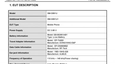 Galaxy S21 FCC Certification