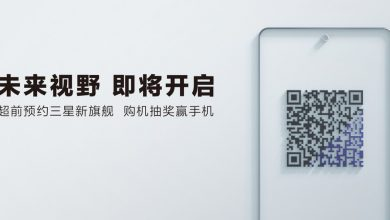 Photo of Samsung Galaxy S21 series officially opens pre-orders in China