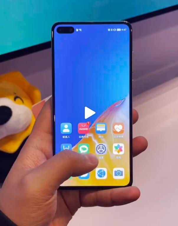 Huawei HarmoyOS 2.0