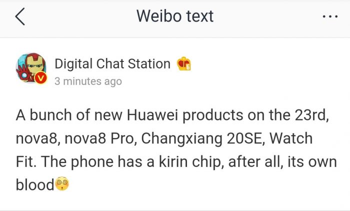 Huawei's New Product