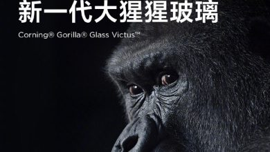Photo of Xiaomi Mi 11 Series Will Feature 7th Generation Gorilla Glass & High-End Display