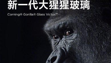 Mi 11 Series Gorilla Glass