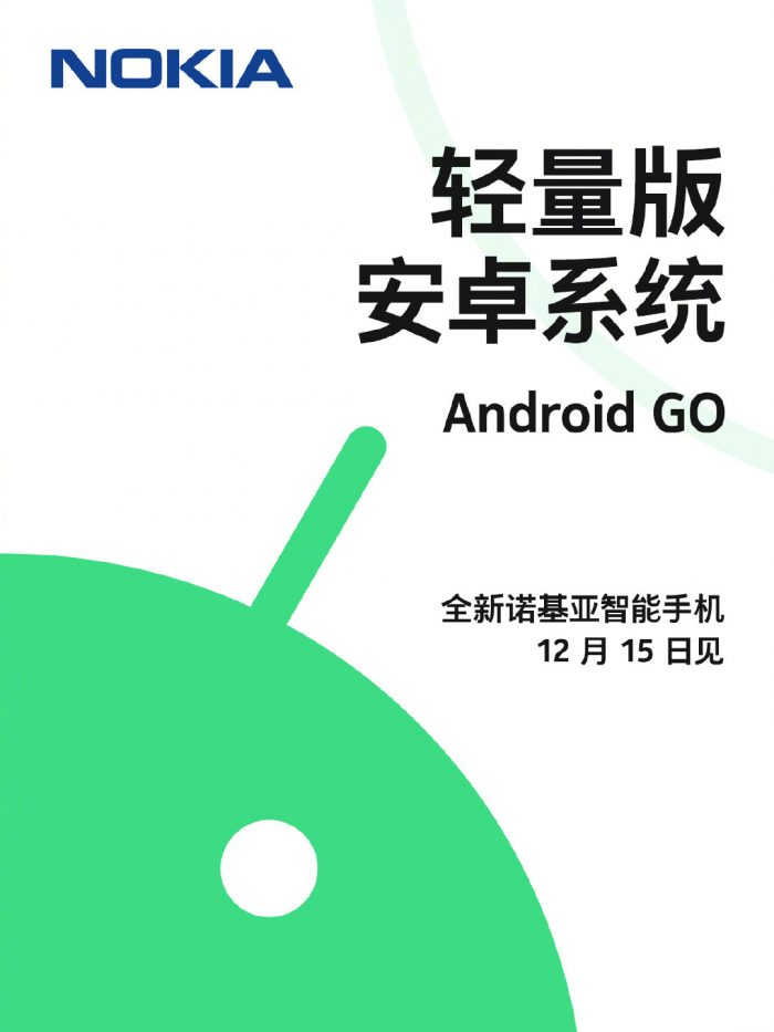 Nokia Android GO Edition