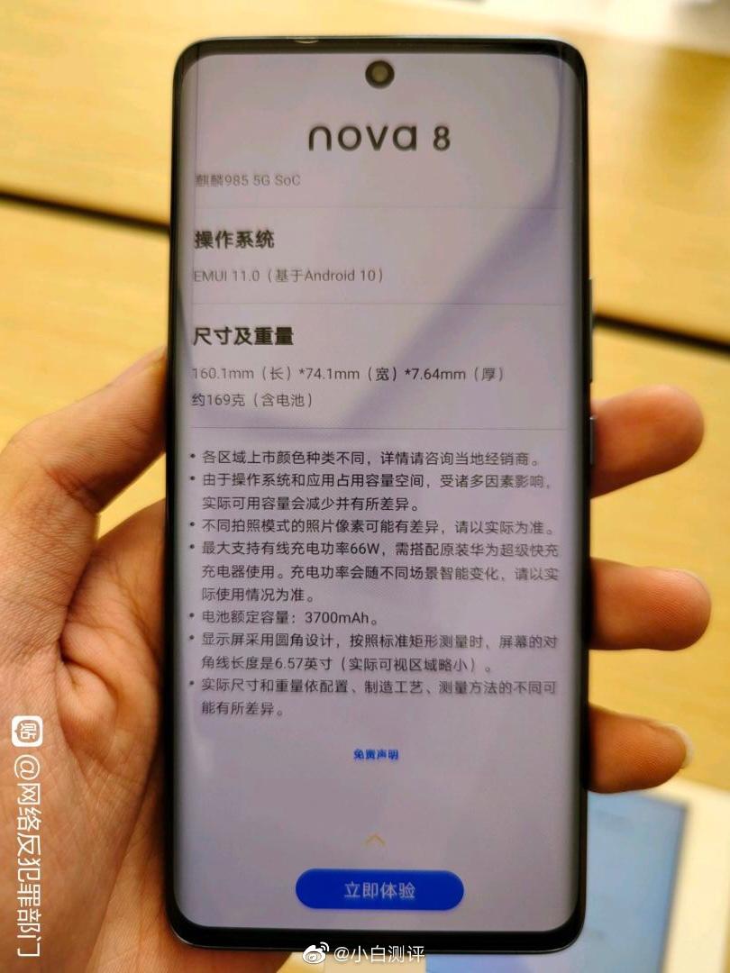 Nova8 (2)