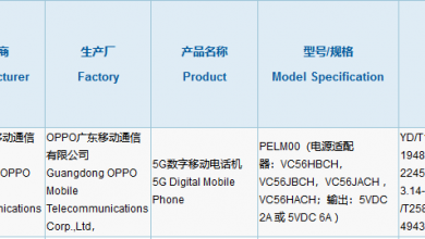 Photo of OPPO Reno5 Lite 5G (PELM00) Bags 3C Certification With 30W Charging