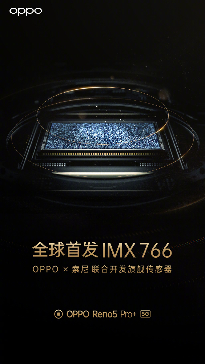 Reno5 Pro+ Image Sensor
