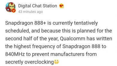 Photo of Snapdragon 888+ To Coming In The Second Half Of 2021