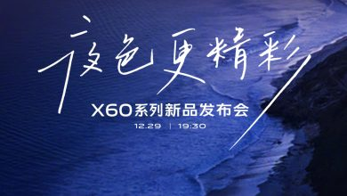 Vivo X60 Official Launch Poster