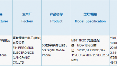 Photo of Xiaomi Mi 11 5G Spotted On 3C Certification: 55W Max Fast Charging