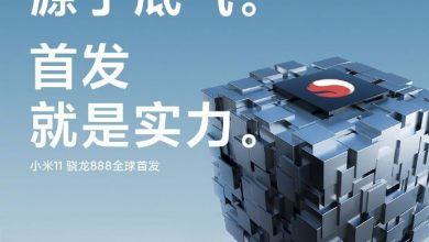 Photo of Xiaomi Mi 11 Officially Confirmed To Feature Snapdragon 888 5G Chipset