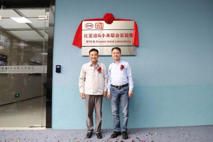 Xiaomi and BYD establish a joint laboratory to develop high-end process technology