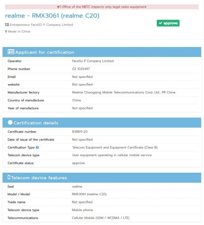 Realme C20 4G NBTC Certification