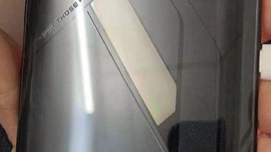ASUS ROG Phone 5 Live Image