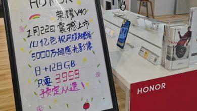Honor V40 Basic Variant Price