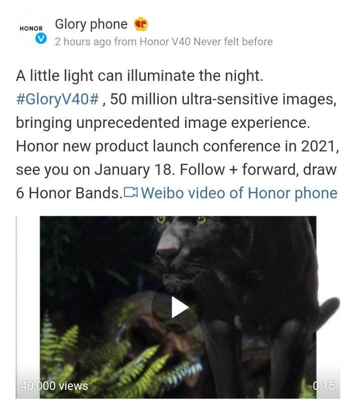 Honor V40 Series 50MP Lens
