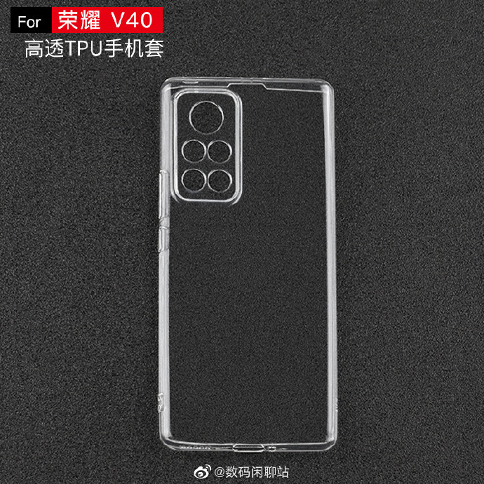 Honor V40 TPU Case (1)