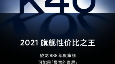 Redmi K40 Official Annoucement