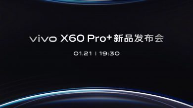 Vivo X60 Pro+ Launch Event