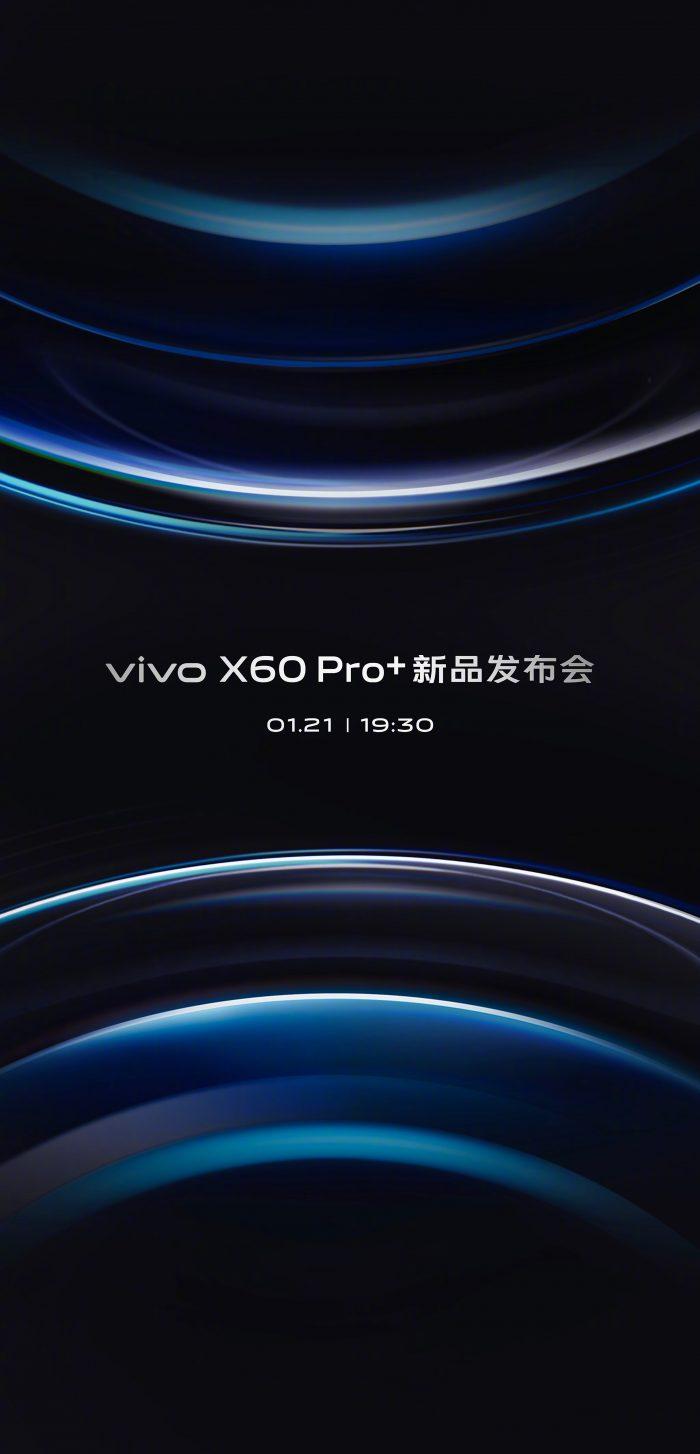 Vivo X60 Pro+ Launch Event