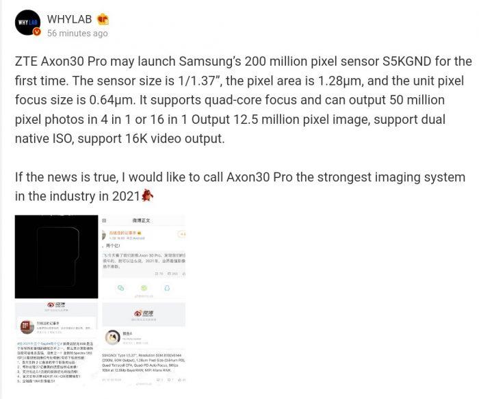 ZTE Axon 30 Pro (x) Samsung 200MP Sensor