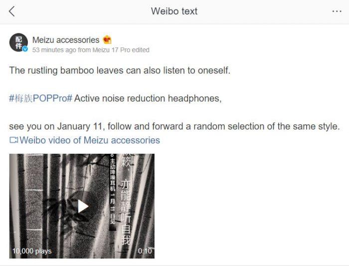 Meizu POP Pro TWS