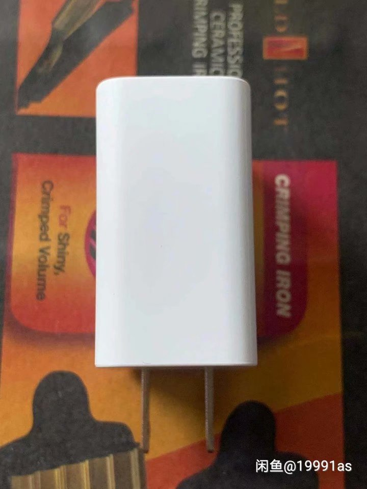 Samsung 65W charger