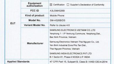 Galaxy A52 5G FCC