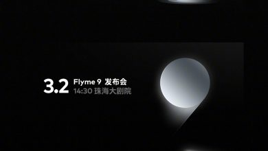 Meizu 18 Official Launch Poster