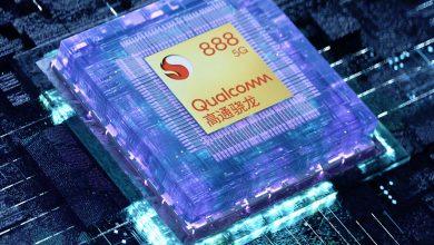 Meizu 18 SD 888 + UFS 3.1 + LPDDR5