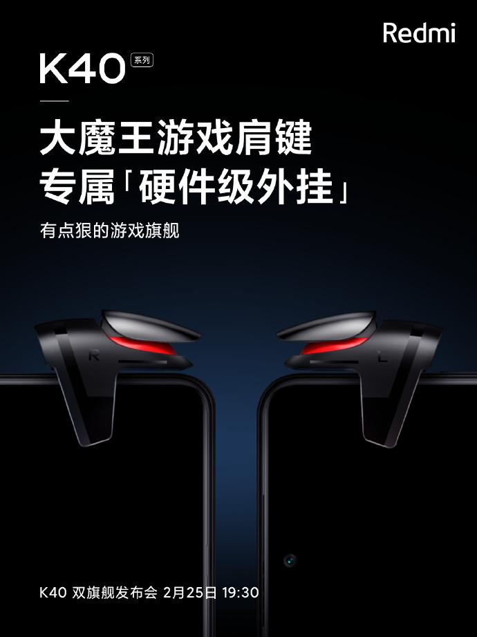 Redmi K40 Gaming Equipments