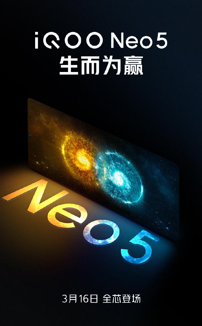 iQOO Neo5 Launch Poster