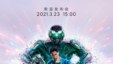 Black Shark 4 will be released at 15:00 on March 23