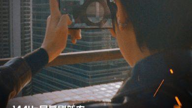 Black Shark 4 (x) Samsung E4 AMOLED