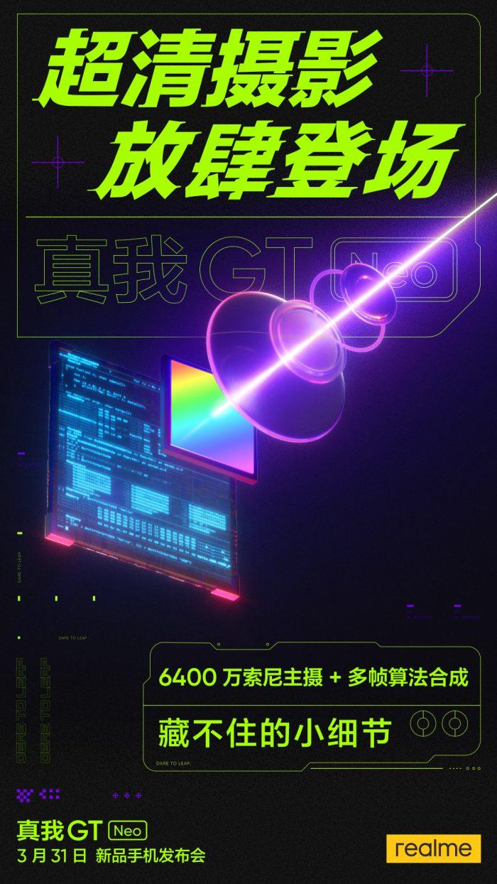 Realme GT Neo (x) 64MP Camera Sensor