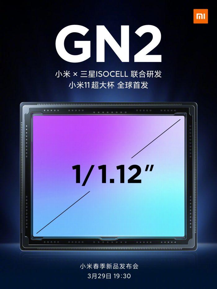 Xiaomi MI 11 Sensor