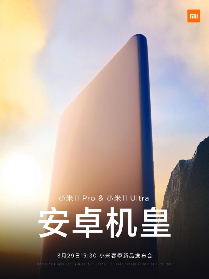 Xiaomi Mi 11 Pro & Ultra