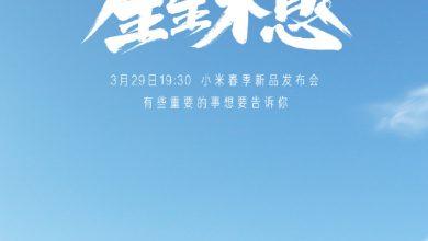 Xiaomi Spring Season Product Launch