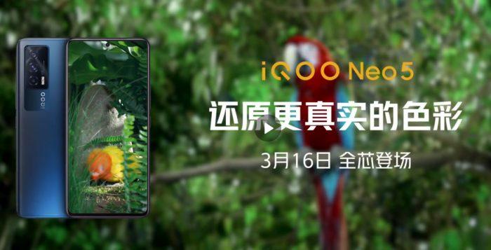 iQOO Neo5 Appearance
