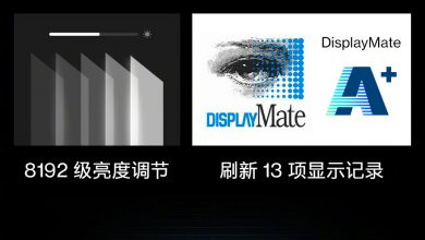 OnePlus 9 series will adopt 2K, 120Hz LTPO flexible screen