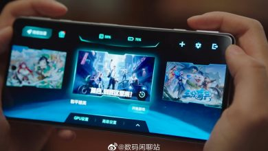 Redmi Gaming Phone