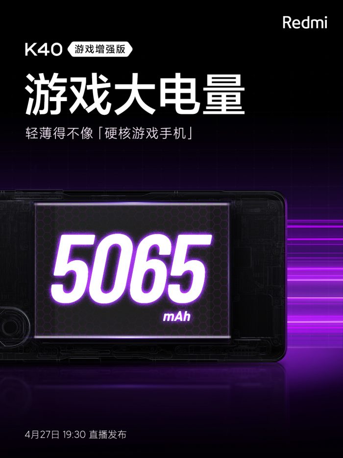 Redmi K40 Battery Capacity